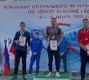 Тульские легкоатлеты привезли 12 медалей с Чемпионата ЦФО