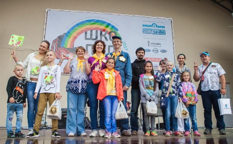«Школодром-2018»: принимаем заявки на участие!