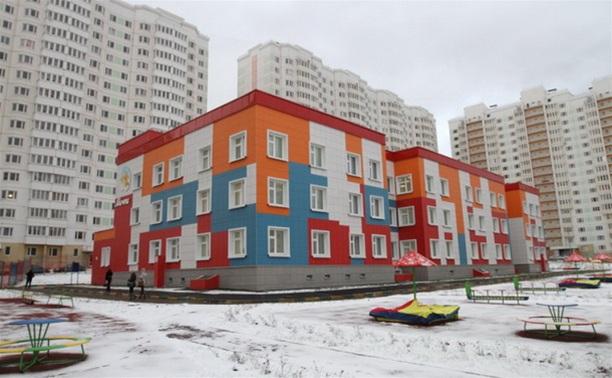 Состоялось торжественное открытие детского сада на ул. Хворостухина