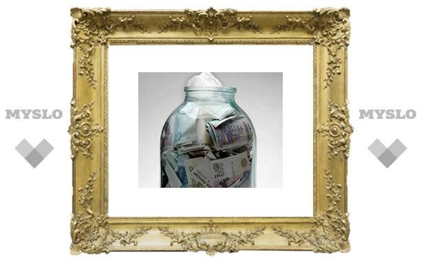 Что будет с банковскими вкладами туляков