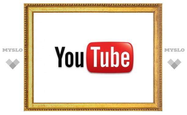 YouTube стал поддерживать HTML5
