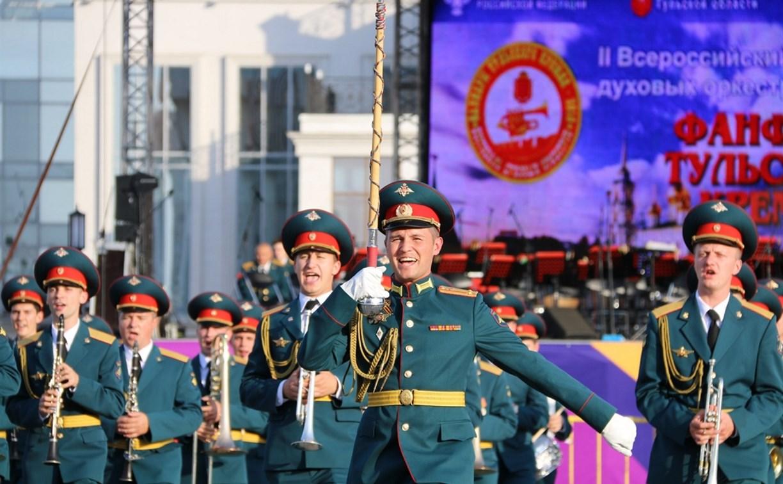 По Туле прошел фестиваль духовых оркестров «Фанфары Тульского кремля»