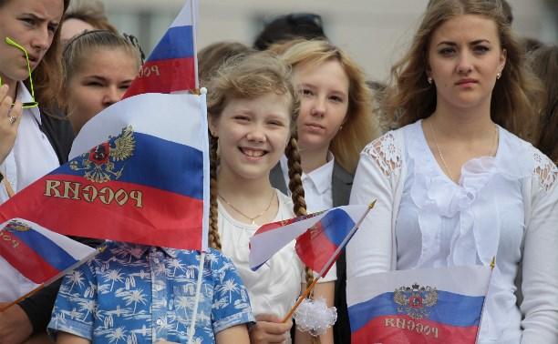 Новомосковцы отметили 85-летие родного города