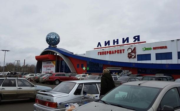 В гипермаркете «Линия» туляков ждет обвал цен