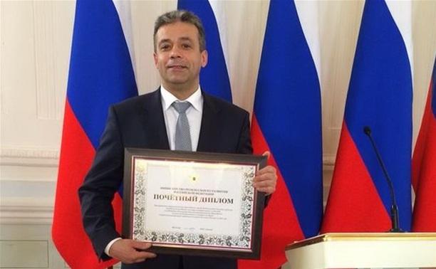 Новомосковск награжден за работу по развитию ЖКХ