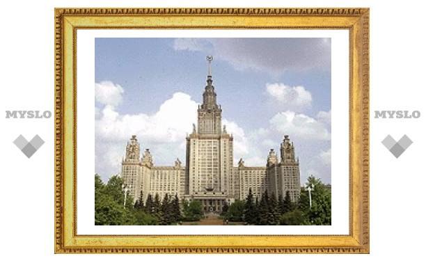 Тульская область будет сотрудничать с МГУ
