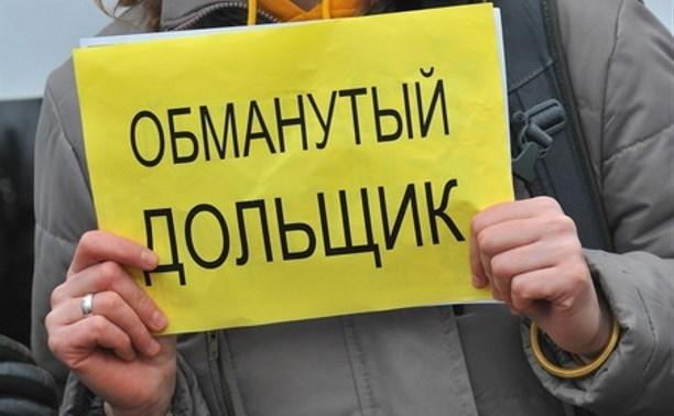 В Тульской области застройщикам предоставят льготы за помощь обманутым дольщикам