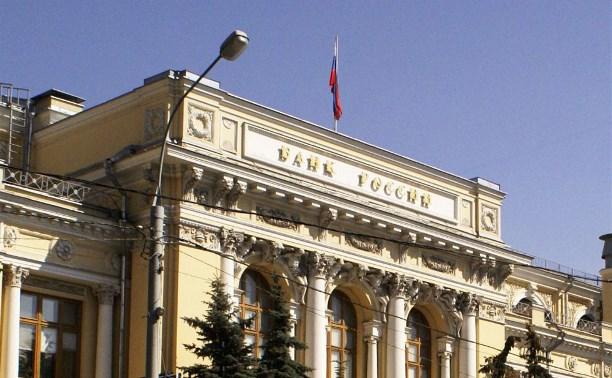 Центробанк предупредил граждан о новом виде мошенничества