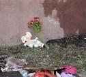 Внимание! Семья тулячки, пострадавшей в страшном пожаре, не объявляла сбор средств на похороны детей