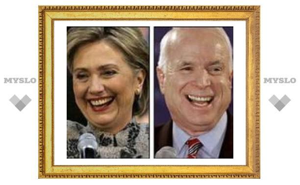Клинтон и Маккейн - основные кандидаты на пост президента США