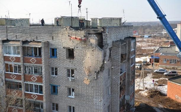 Закончены работы по разбору завалов во взорвавшемся доме в Ясногорске