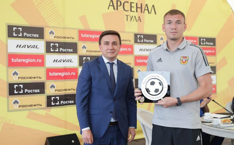 Сергей Егоров поздравил футболистов «Арсенала» с завершением сезона