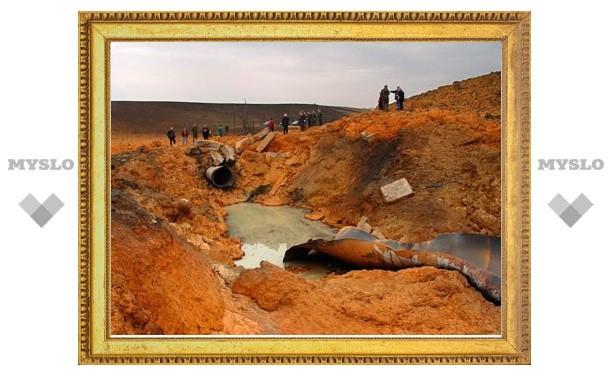 Ликвидируются последствия аварии на газопроводе в Тульской области