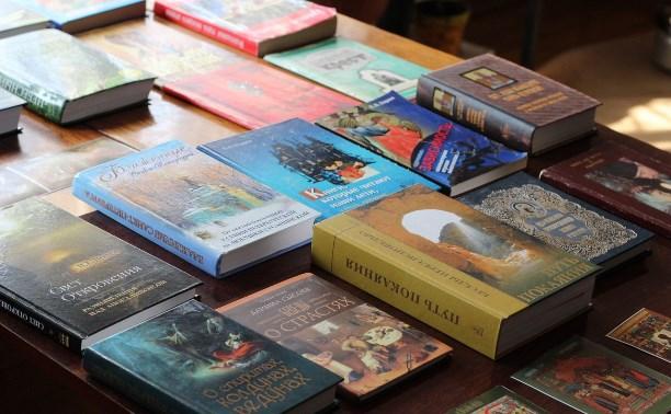В Туле пройдёт выставка-ярмарка православных книг