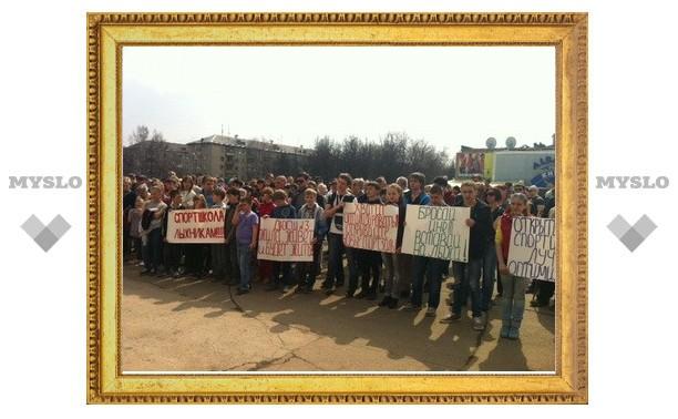 Туляки вышли на митинг против реорганизации спортшкол