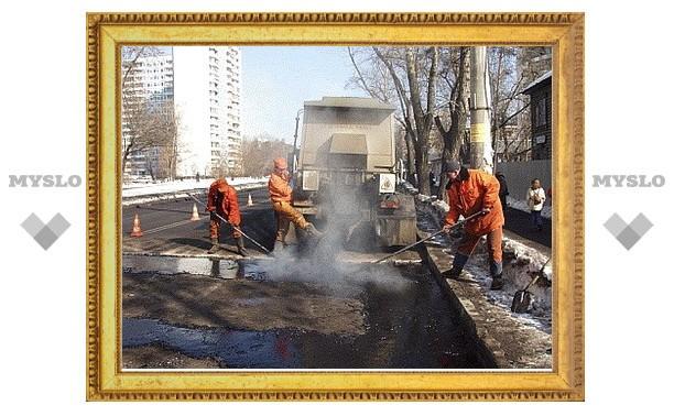 На ремонт тульских дорог потратят 600 миллионов рублей