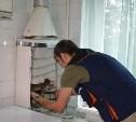 В Туле 50 квартир в Парашютном проезде остались без газа