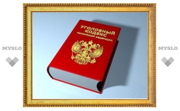В Калмыкии возбуждено уголовное дело по факту махи...