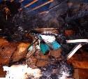 Ночью в Туле горел офис «Росимущества»