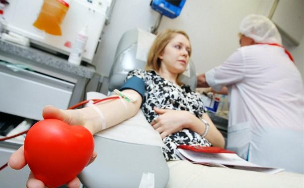 Донорам крови подарят билеты в кино