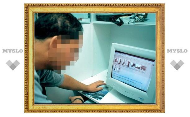 В Туле поймали интернет-педофила
