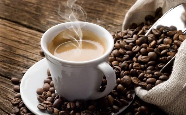 Кофе хотят включить в список социально значимых продуктов