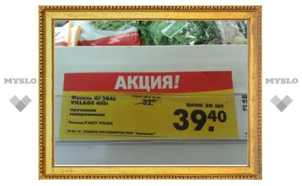 Скидки в тульских супермаркетах продолжают поражать туляков!