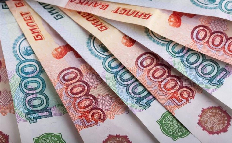 В России увеличились минимальный размер оплаты труда и прожиточный минимум
