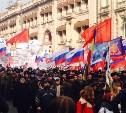 Туляки приняли участие в акции общественного движения «Антимайдан»