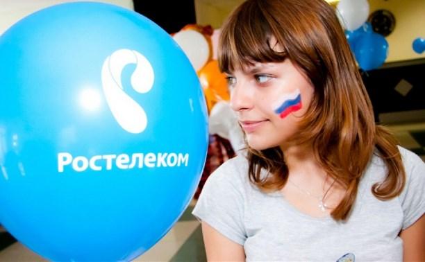 Регистрация завершается: «Ростелеком» приглашает тульских школьников на всероссийский онлайн-чемпионат