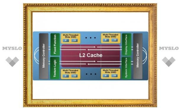 Intel передумала выпускать видеокарту Larrabee