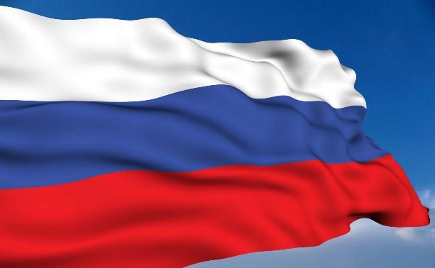 Трибуны Центрального стадиона в день матча с «Оренбургом» окрасятся в цвета российского флага