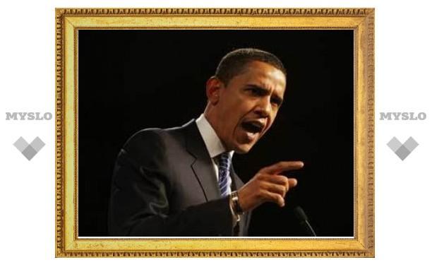 Обама продлил торговые санкции против КНДР