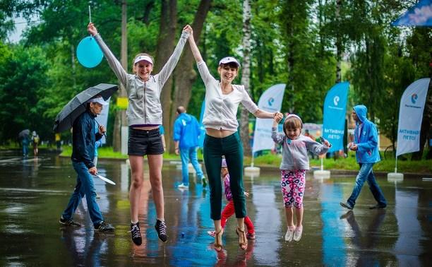 «Ростелеком» приглашает туляков в Центральный парк на семейный спортивный праздник