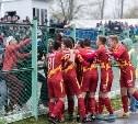 КДК РФС оштрафовал «Арсенал» на 20 тысяч рублей