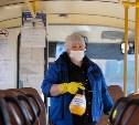 Как в Туле дезинфицируют маршрутки и автобусы: репортаж