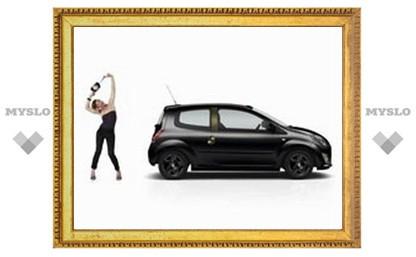 Renault создал особую версию Twingo исключительно для женщин
