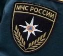 МЧС запускает Всероссийский конкурс «Человеческий фактор»