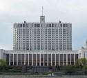 Стал известен новый состав правительства России