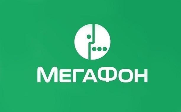 Самые популярные тарифы МегаФона в роуминге по России по выгодной цене