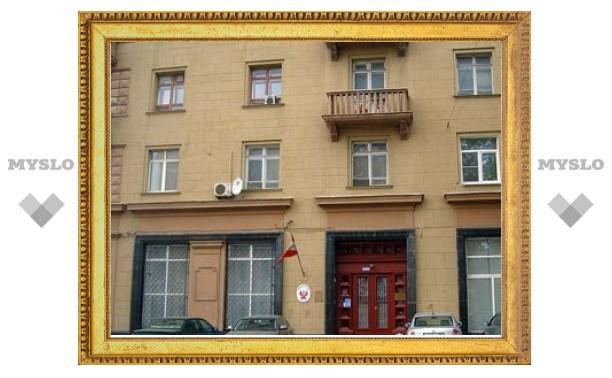 Тело пропавшего перуанского дипломата нашли в Москве-реке