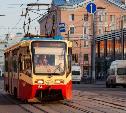 В Туле трамваи несколько дней будут ходить до 22:00