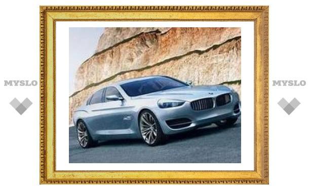 Назван лучший в мире дизайн автомобиля