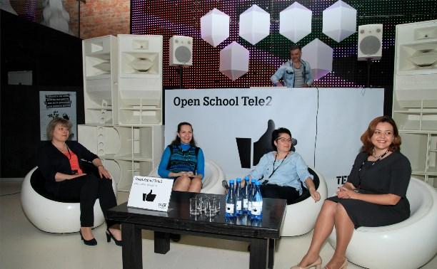 В Туле прошла презентация образовательного проекта Open School Tele2