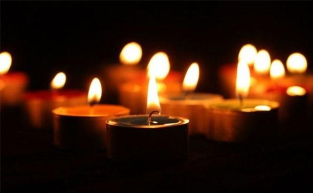 1 ноября в России – день траура