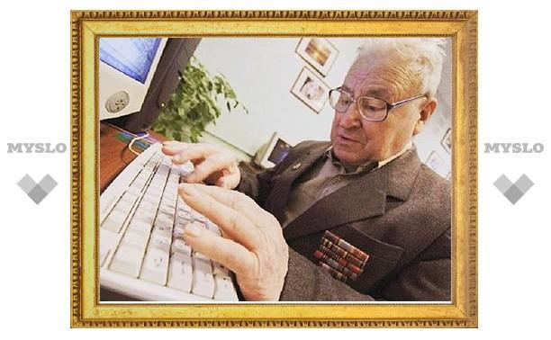Тульские пенсионеры познают Интернет