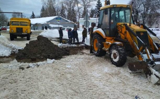 Ремонт водопровода в Ясногорске завершён