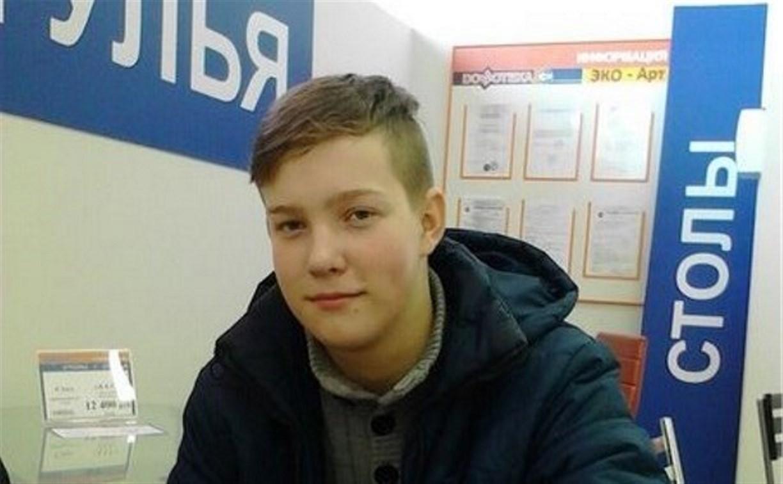 В Туле пропал 15-летний подросток