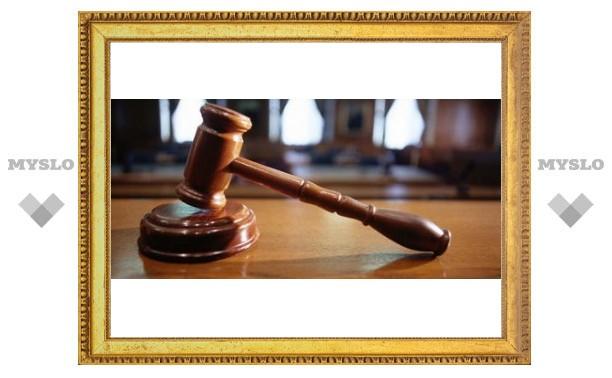В Туле осудили наркоторговку