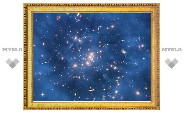 Китай заинтересовался темной материей